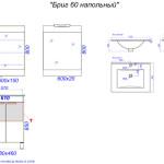 Мебель для ванной Aqwella Бриг 60 подвесной (дуб седой)