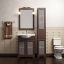 Мебель для ванной Опадирис Кама 65 (Орех антикварный)