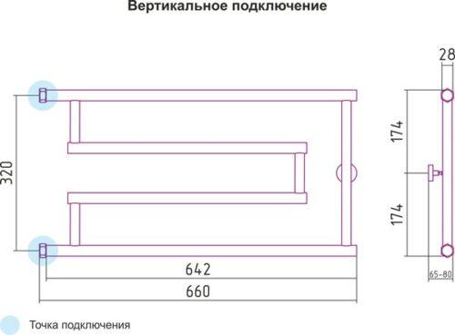 "Полотенцесушитель Сунержа High-Tech model ""G"" 320x650"