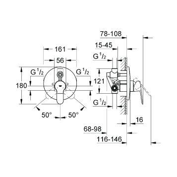 Смеситель Grohe BauEdge 29079000  для ванны со встраиваемым механизмом