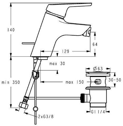 Смеситель для биде Ideal Standard Cerasprint B 9565 AA