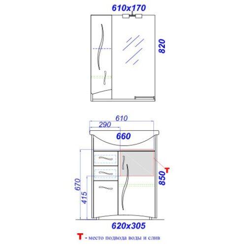 Мебель для ванной Aqwella Глория 65