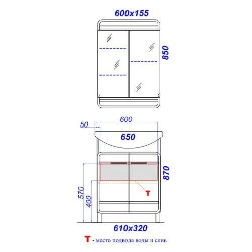 Мебель для ванной Aqwella Корсика 65