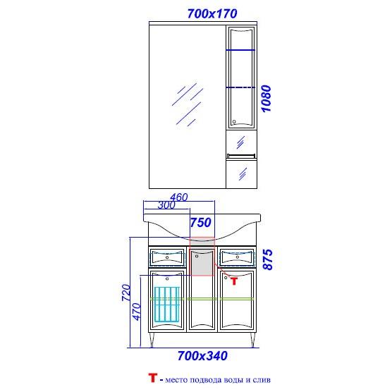 Мебель для ванной Aqwella Барселона 75 Lux с бельевой корзиной