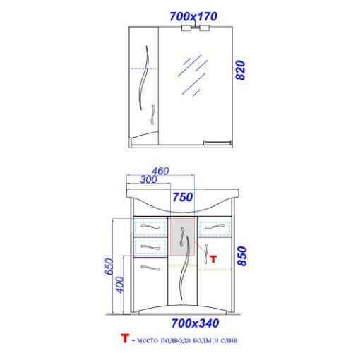 Мебель для ванной Aqwella Глория 75