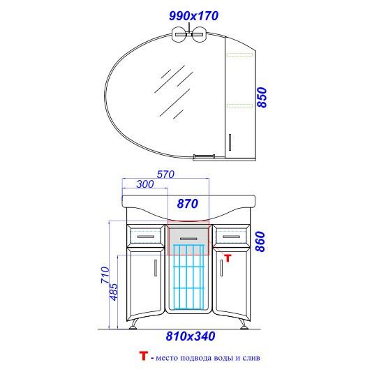 Мебель для ванной Aqwella Бельведер 85 с бельевой корзиной