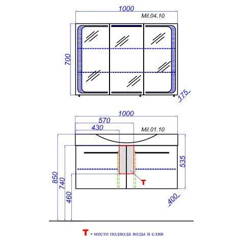Мебель для ванной Aqwella Милан 100 подвесной (дверцы)