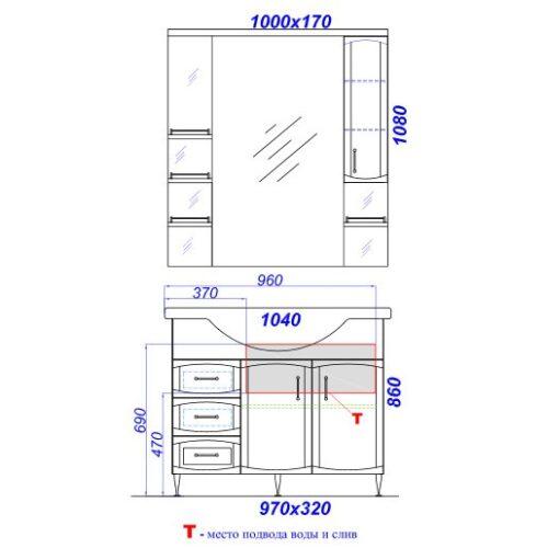 Мебель для ванной Aqwella Харизма 100 с бельевой корзиной