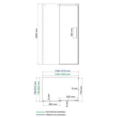 Душевой уголок 120х80 см прозрачное стекло WasserKRAFT DINKEL 58R06