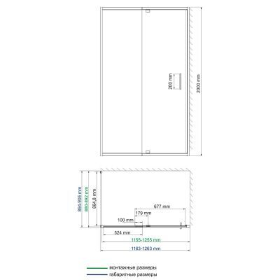 Душевой уголок 120х90 см прозрачное стекло WasserKRAFT BERKEL 48P07