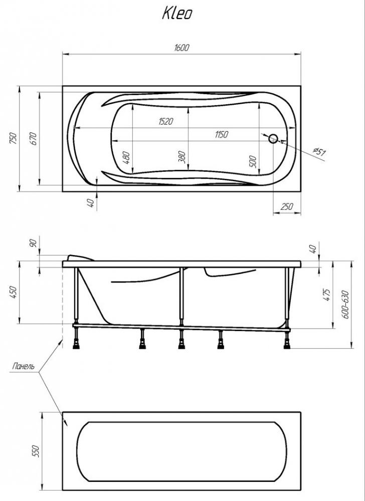 Акриловая ванна 1MARKA Kleo