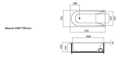 W72W-150-070W1D Spirit, ванна гидромассажная EVO 150*70 на каркасе, без фронтальной панели, шт
