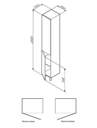 M90CSR0306WG GEM, шкаф-колонна, напольный, правый, 30 см, двери, push-to-open, цвет: белый, глянец