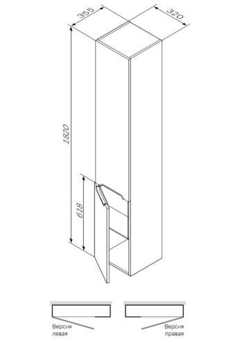 M70CHR0326WG SPIRIT, Шкаф-колонна подвесной, правый, без корзины, двери с доводчиками, 32 см, белый