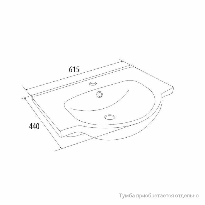 Умывальник мебельный, 60 см, 001, Milardo, 0016000M28