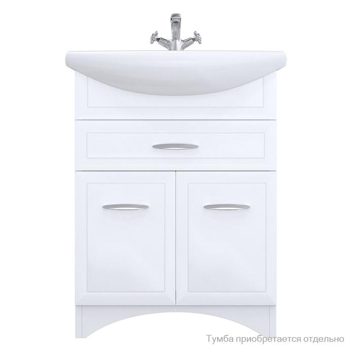Умывальник мебельный, 65 см, 002, Milardo, 0026500M28