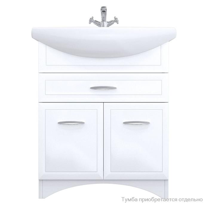 Умывальник мебельный, 75 см, 002, Milardo, 0027500M28