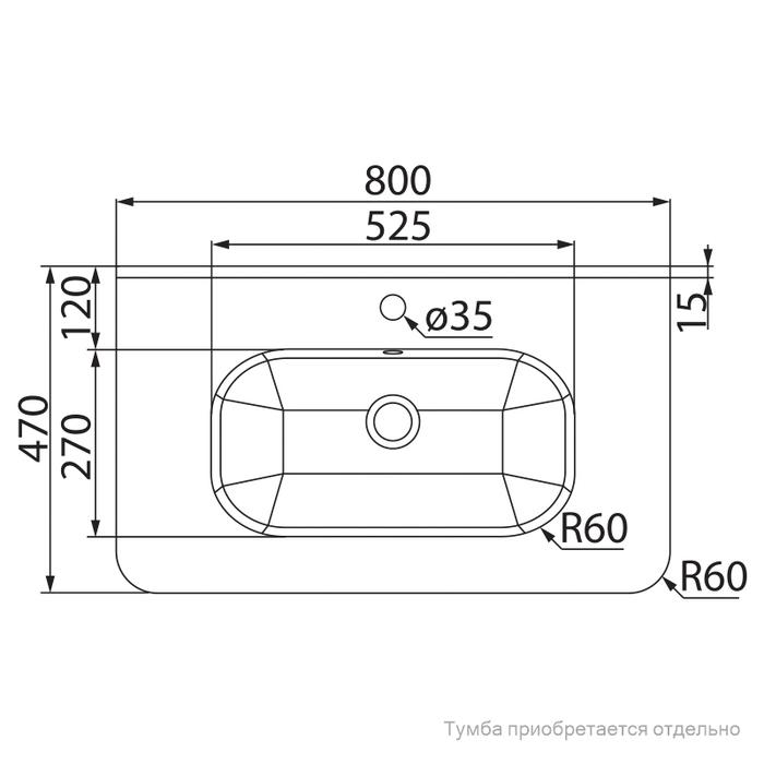 Умывальник мебельный, 80 см, 010, IDDIS, 0108000i28