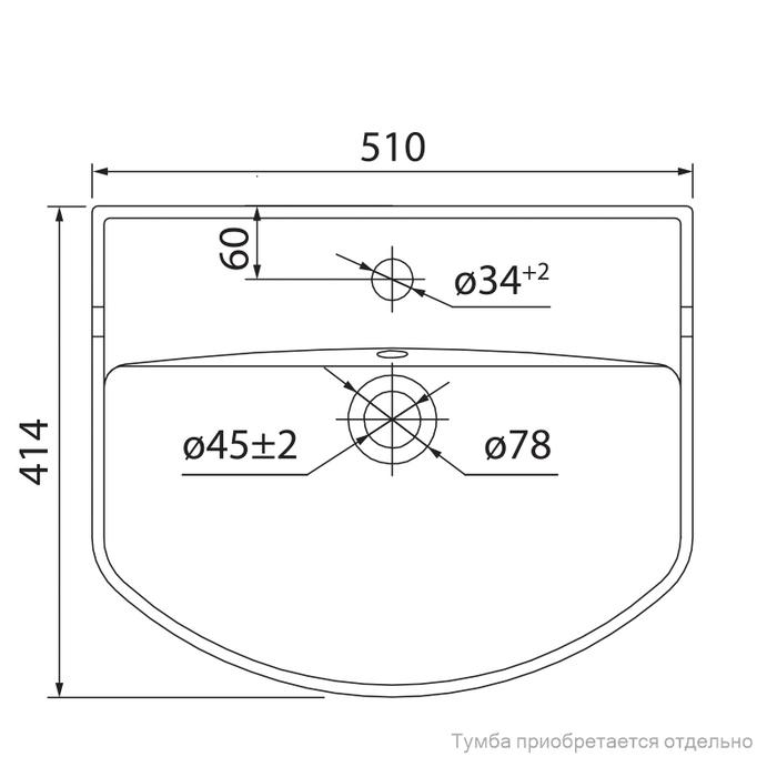 Умывальник мебельный, 50 см, 012, IDDIS, 0125000i28