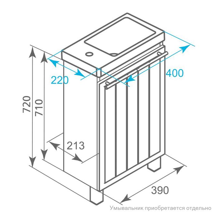 Тумба для ванной комнаты, напольная, белая, 40 см, Amur, Milardo, AMU40W1M95. Подходит умывальник 0014000U28
