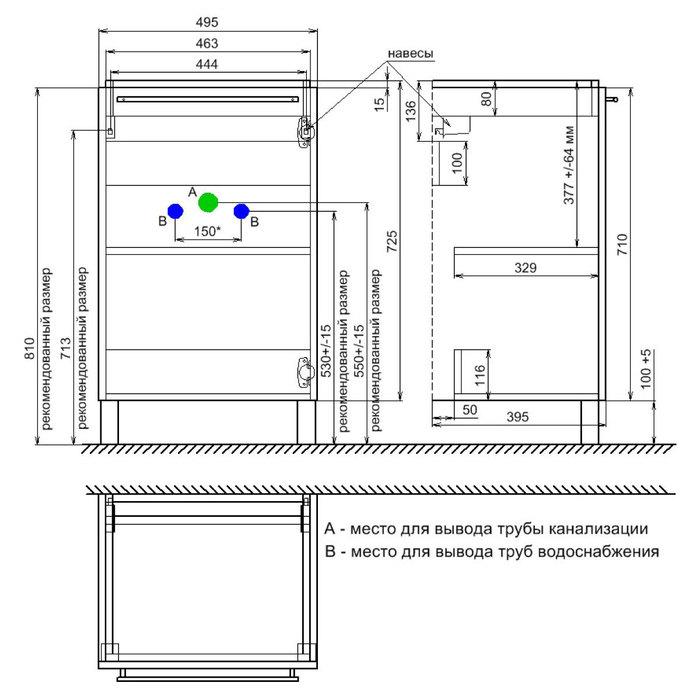 Тумба для ванной комнаты, напольная, белая, 50 см, Amur, Milardo, AMU50W1M95. Подходит умывальник 0015000U28