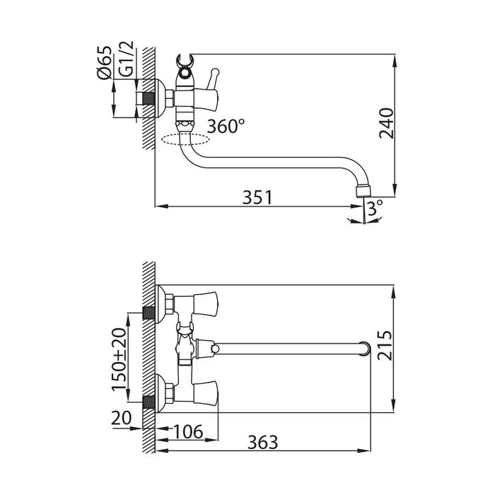 BE270BW6K+W21 MI,Смеситель для ванны,Bering,комплектный,дл.излив