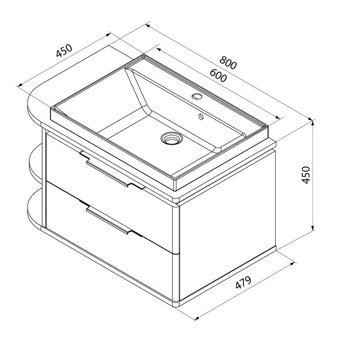 Тумба с умывальником для ванной комнаты, подвесная, белая/под дерево, 80 см, Calipso, IDDIS, CAL80W0i95K