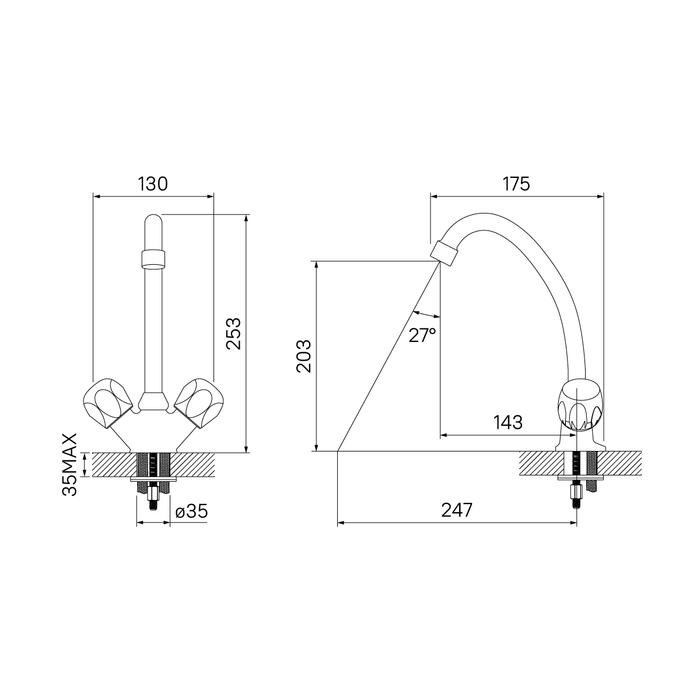 Смеситель для кухни, Classic Plus, 01, IDDIS, CLPSB10i05
