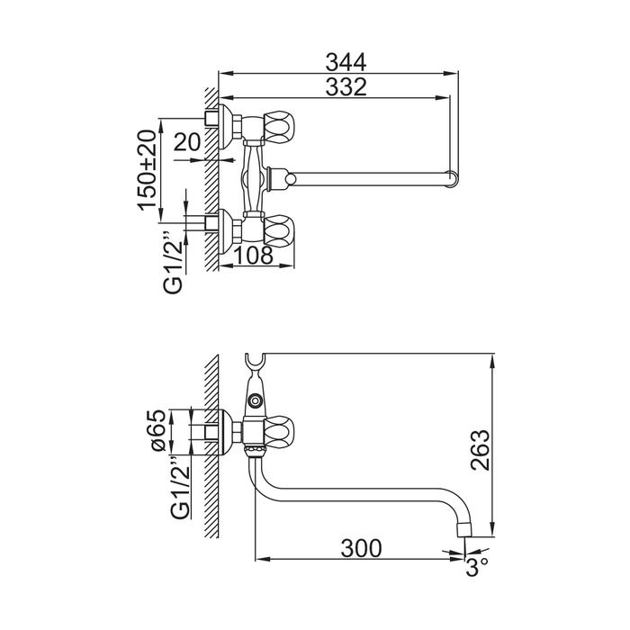 Смеситель для ванны с длинным изливом, Classic Plus, IDDIS, CLPSBL0i10