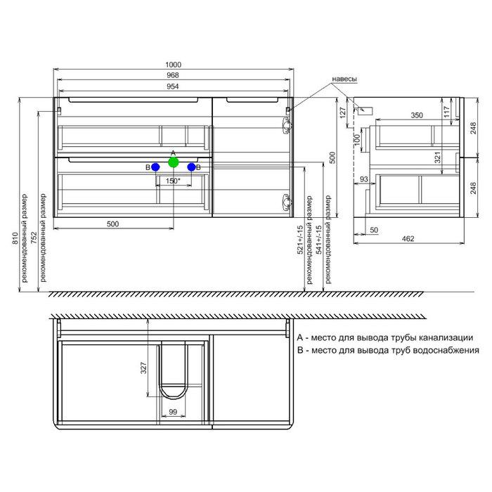 Тумба с умывальником, подвесная, 100 см, белая, Edifice, IDDIS, EDI10W1i95K