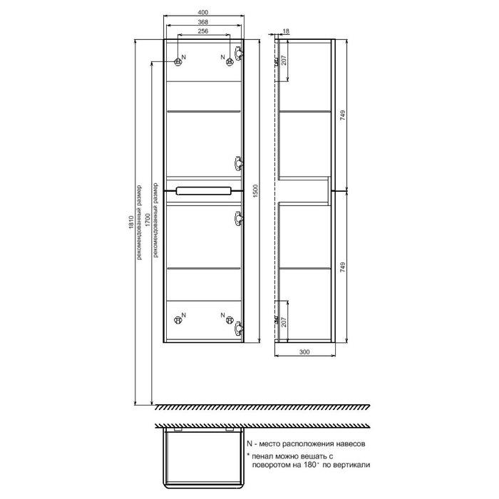 Пенал подвесной, 40 см, Edifice, белый, IDDIS, EDI40W0i97