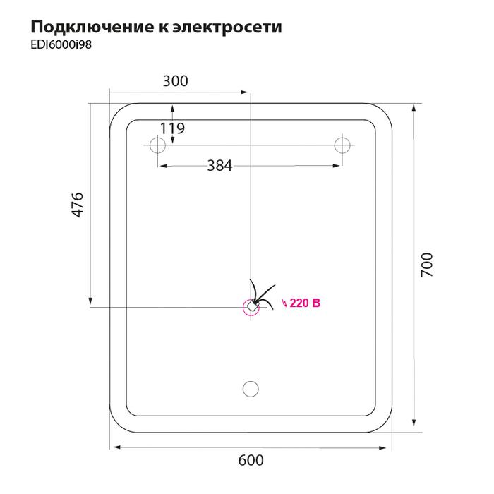 Зеркало 60 см, Edifice, IDDIS, EDI6000i98