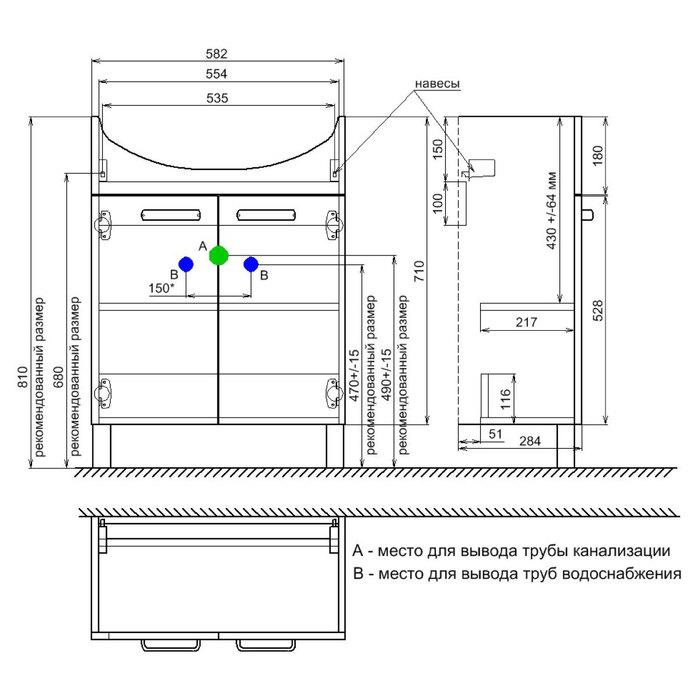 Тумба для ванной комнаты, напольная, белая, 60 см, Harizma, IDDIS, HAR60W2i95. Подходит умывальник 0056000i28