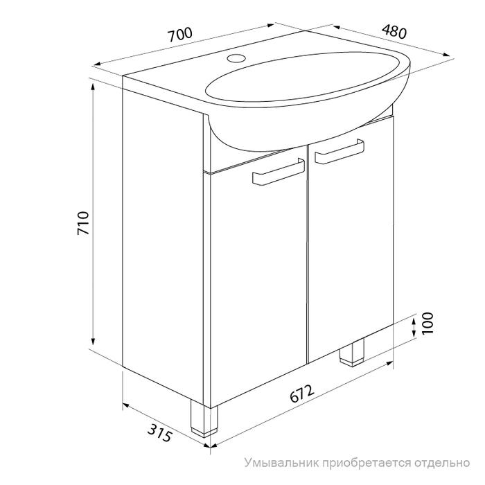 Тумба для ванной комнаты, напольная, белая, 70 см, Harizma, IDDIS, HAR70W2i95. Подходит умывальник 0057000i28
