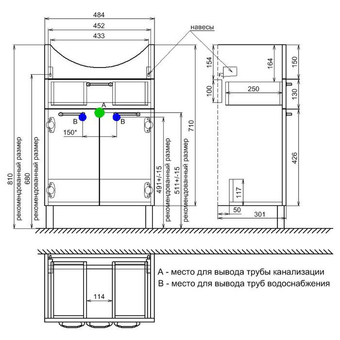 Тумба напольная, 50 см, бежевый, Kantri, KAN50W3i95, IDDIS. Подходит умывальник 0125000i28
