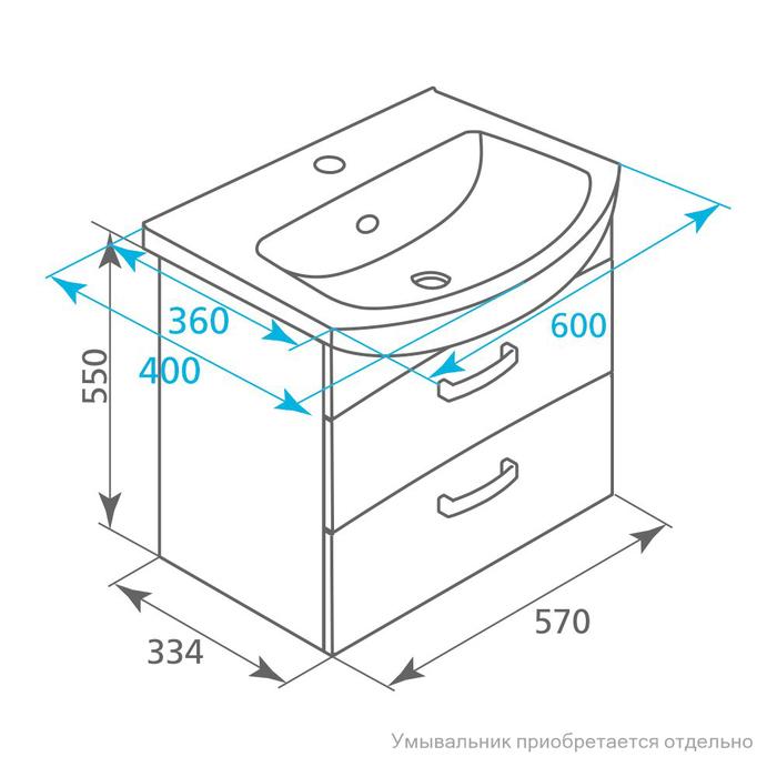 Тумба для ванной комнаты, подвесная, белая, 60 см, Niagara, Milardo, NIA60W0M95. Подходит умывальник 0036000M28