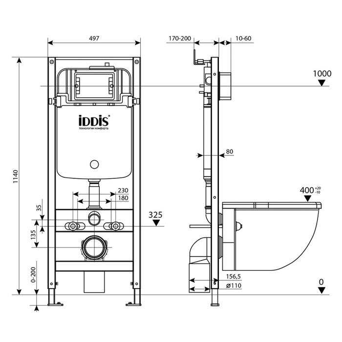 Инсталляция рамная для подвесного унитаза, универсальная, Profix, IDDIS, PRO0000i32