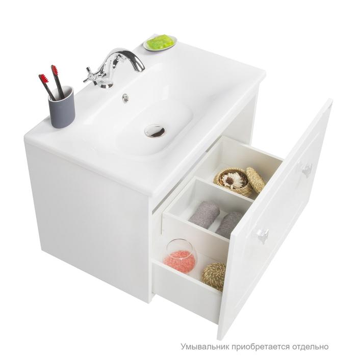 Тумба для ванной комнаты, подвесная, белая, 70 см, Rise, IDDIS, RIS70W0i95. Подходит умывальник 0027000i28