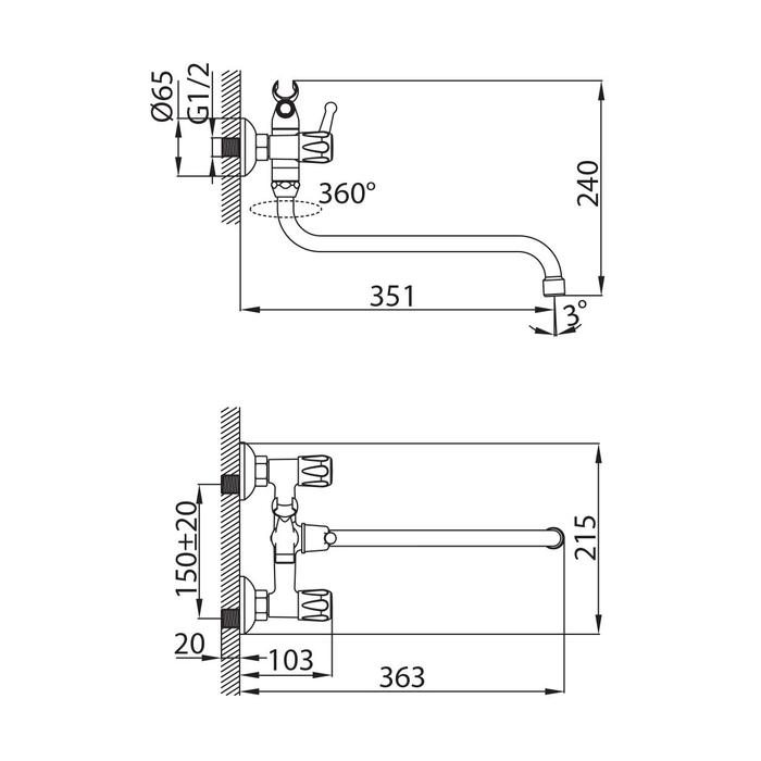 TA270BW5K+W21 MI,Смеситель для ванны,Tasman,комплектный,дл.излив