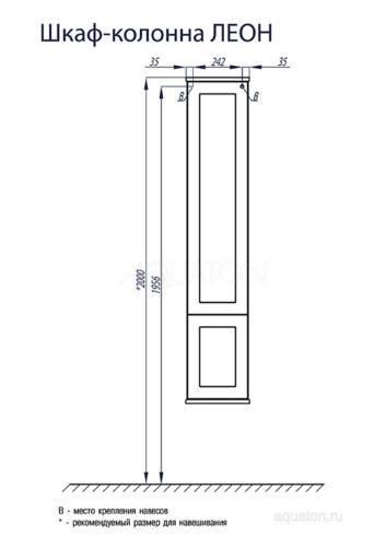 Шкаф - колонна Aquaton Леон дуб бежевый 1A186503LBPR0