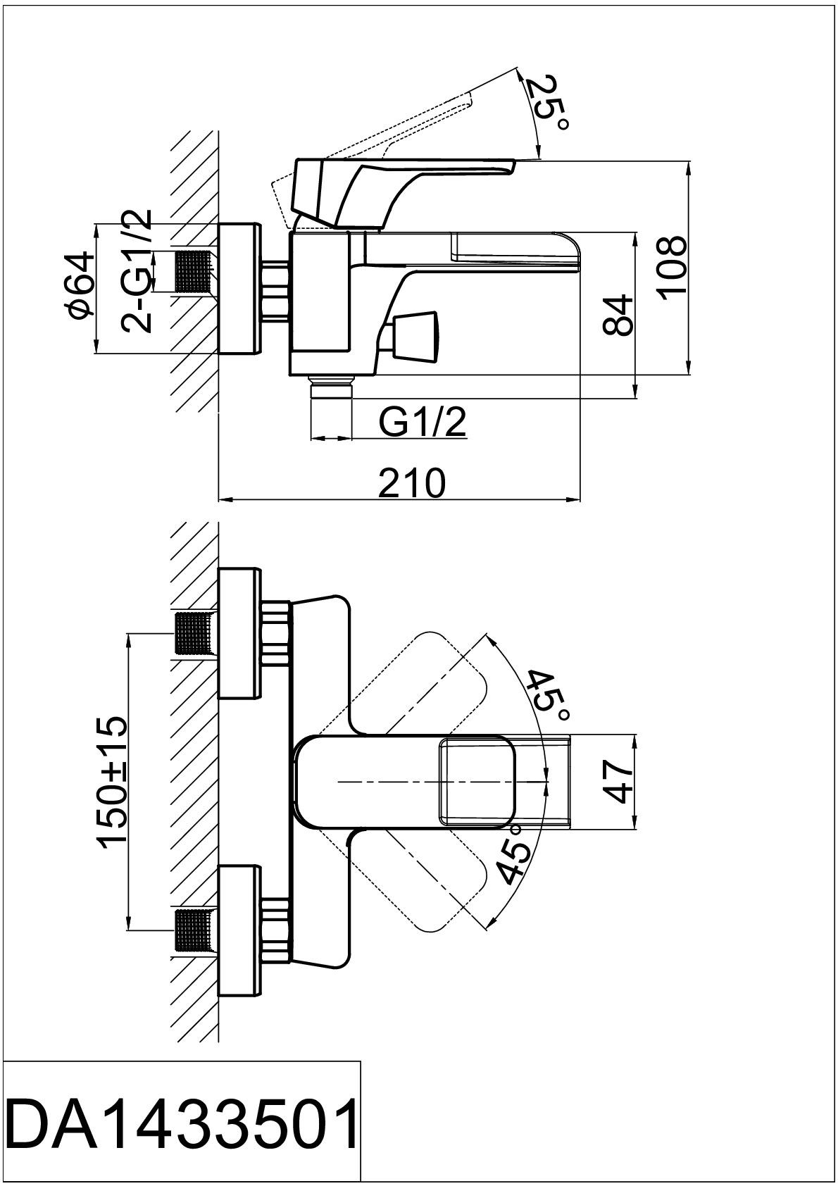 Смеситель для ванны с душем D&K Berlin.Technische DA1433515 короткий излив каскад черный-хром