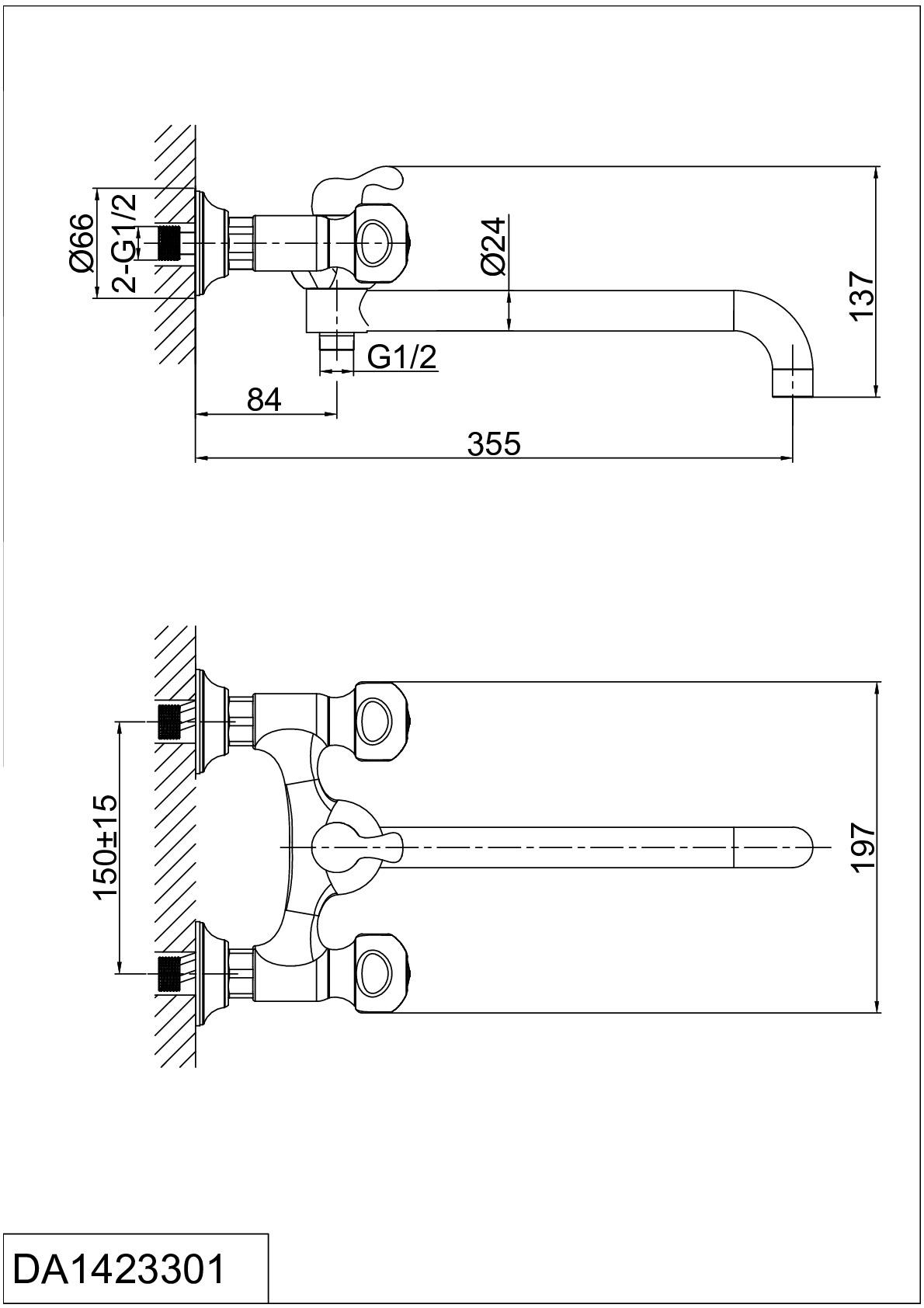 Смеситель для ванны с душем D&K Hessen.Kassel DA1423301 длинный излив хром