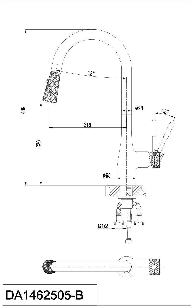 Смеситель для кухни D&K Rhein.Schiller DA1462505B с выдвижной лейкой хром черный