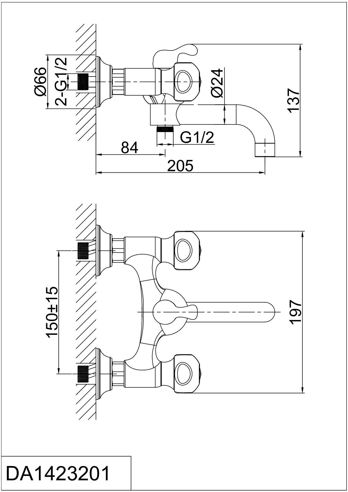 Смеситель для ванны с душем D&K Hessen.Kassel DA1423201 короткий излив хром