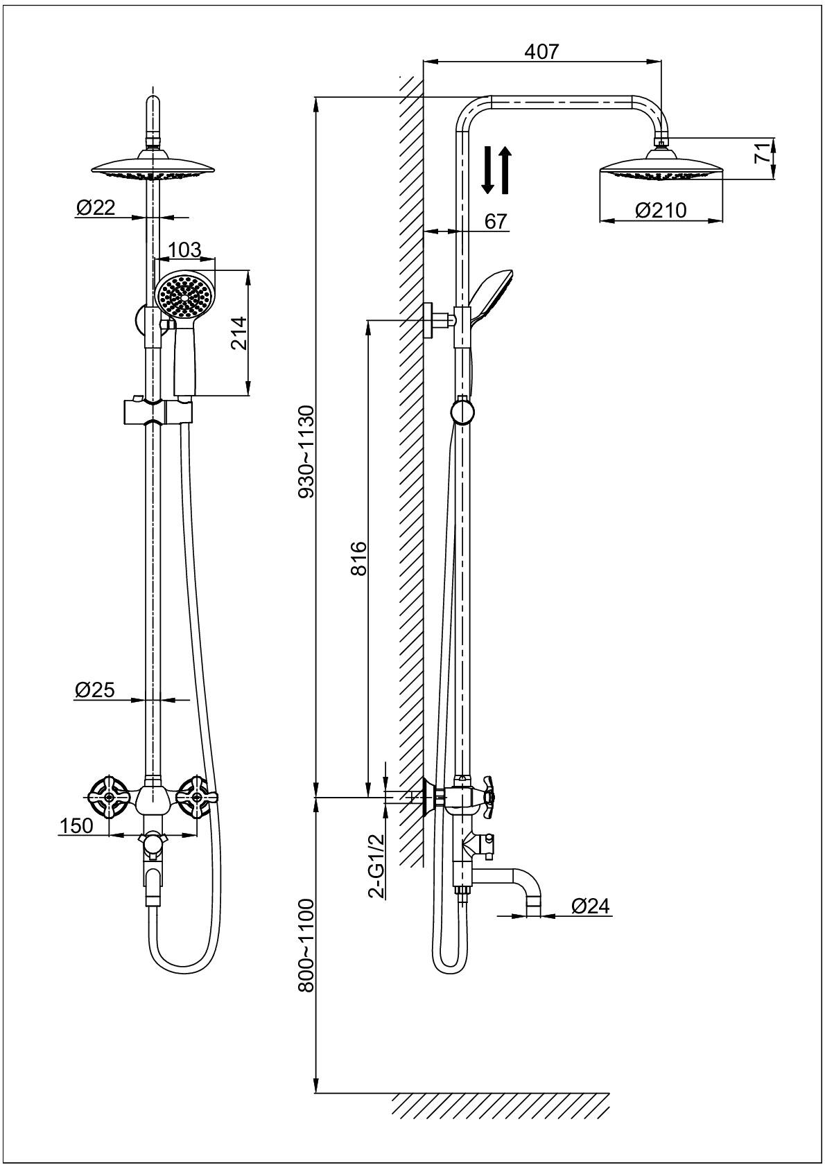Душевая система D&K Hessen.Lorsch DA1414701B09 хром