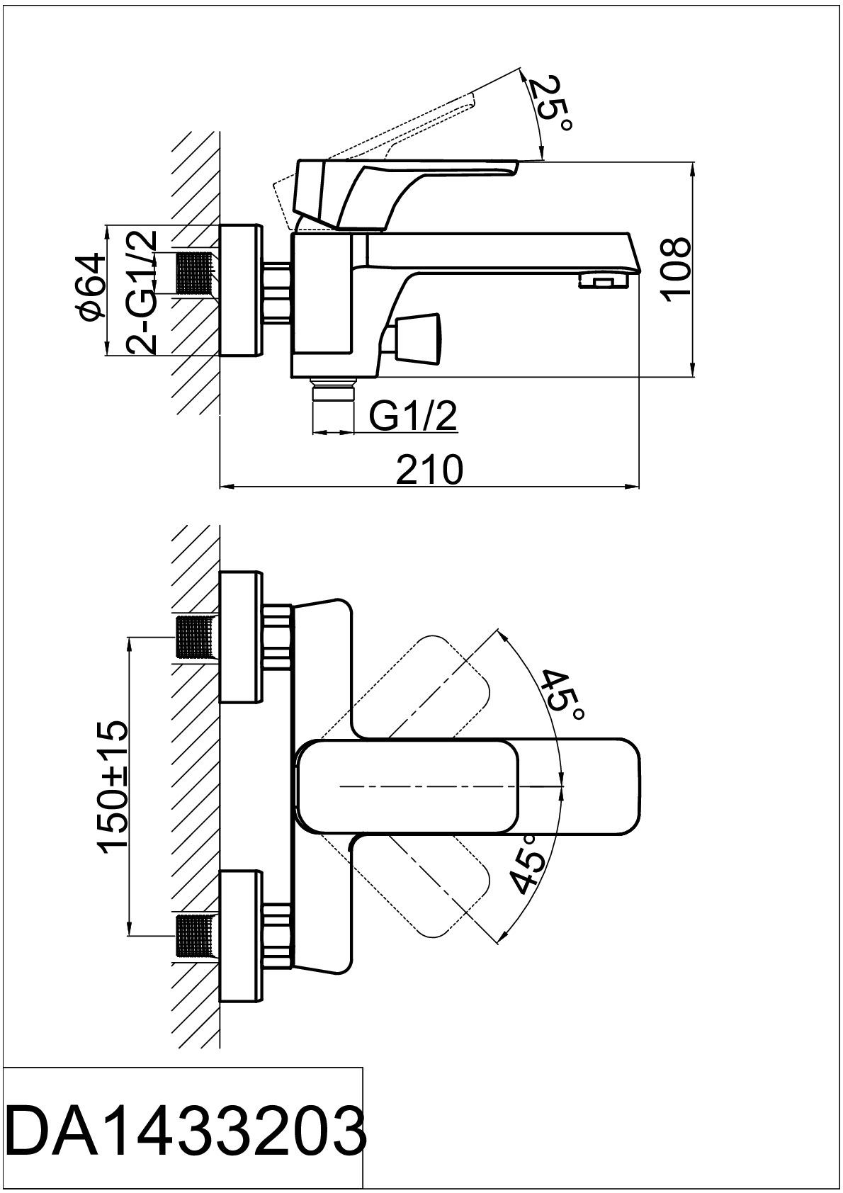 Смеситель для ванны с душем D&K Berlin.Technische DA1433215 короткий излив черный-хром