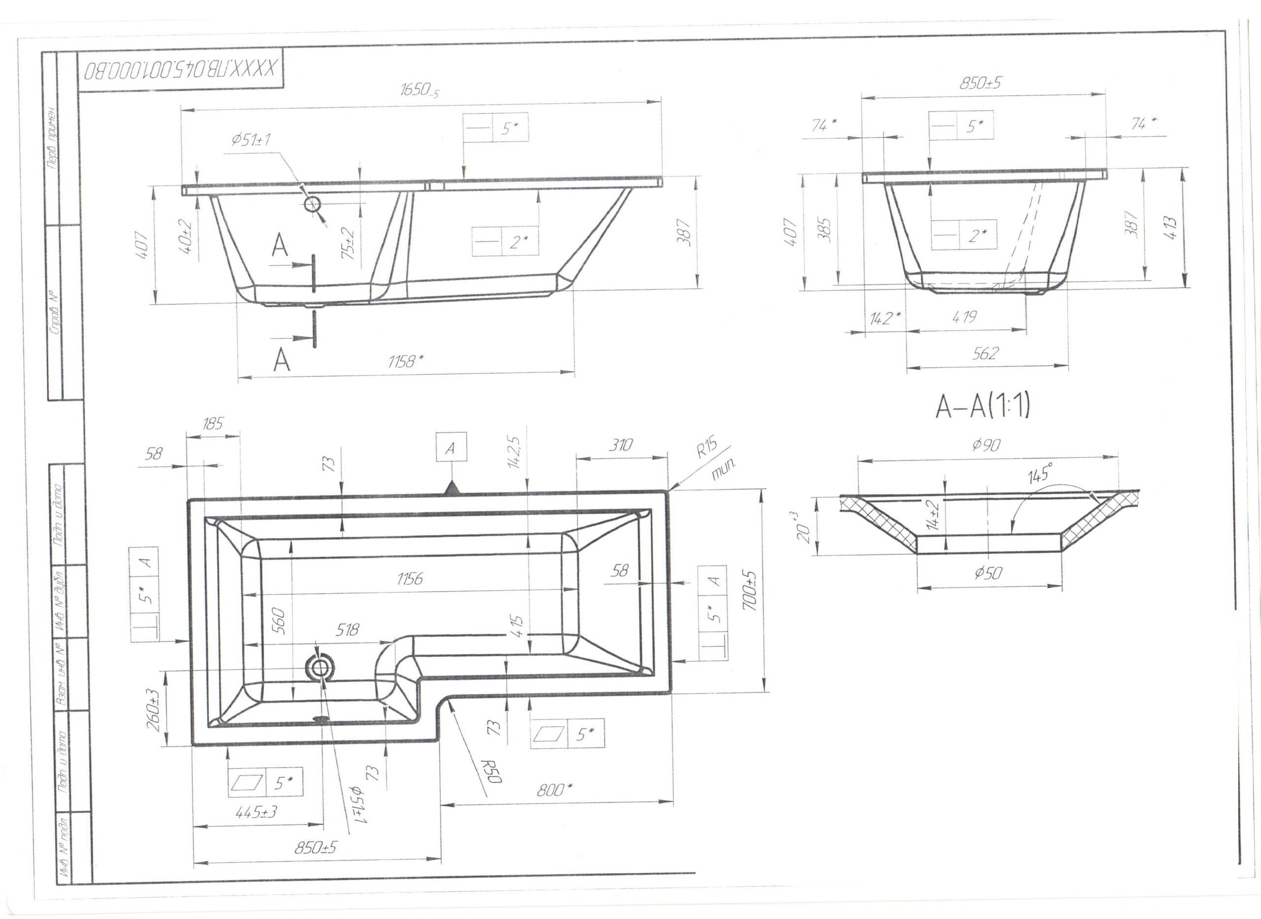 Акриловая ванна MarkaOne Linea 165*85 L/R