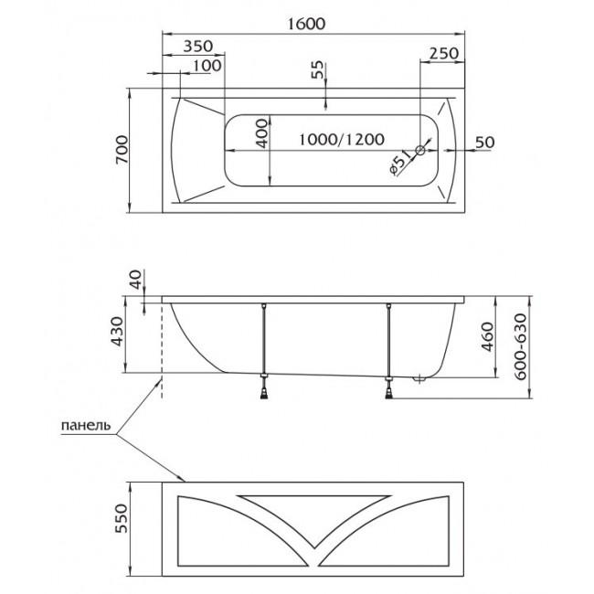 Акриловая ванна MarkaOne Modern 130*70