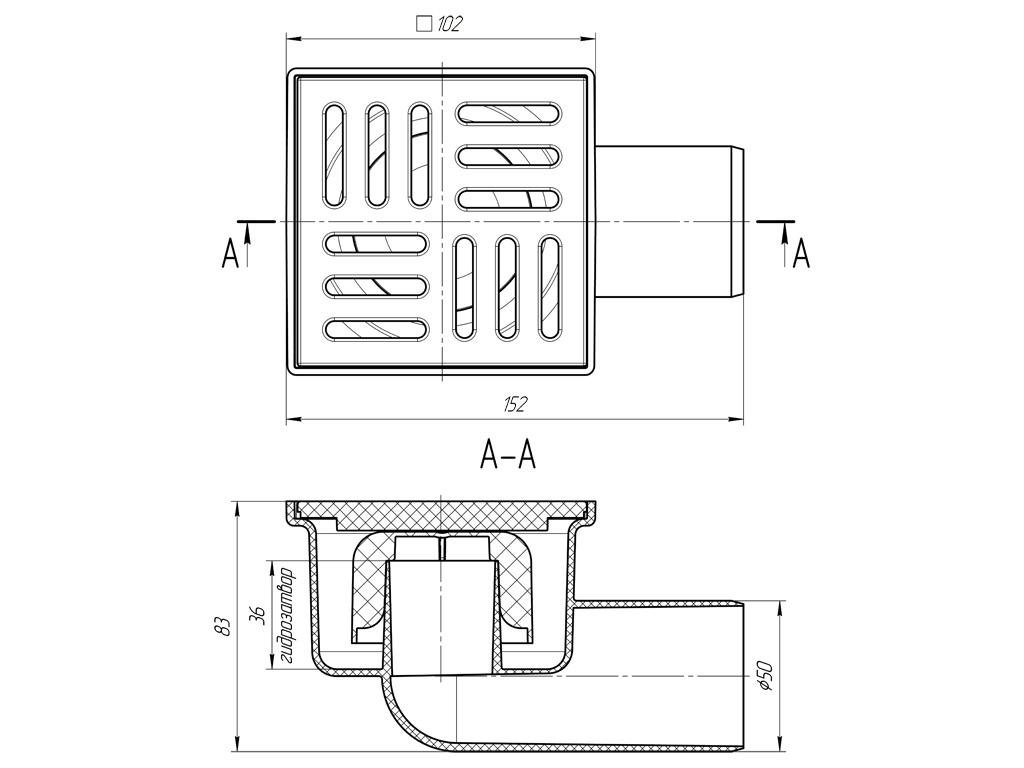 Душевой трап Анипласт TA5104 с гидрозатвором