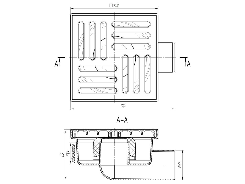 Душевой трап Анипласт TA5110 с гидрозатвором